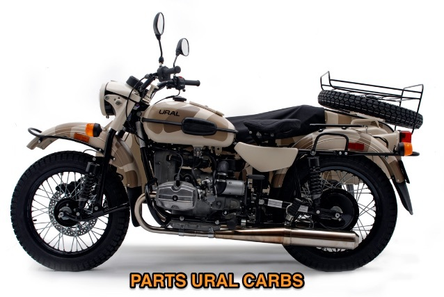 PARTS_URAL_CARBS